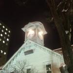 Sappro Clocktower at night.