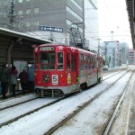 Hakodate is one of the few remaining cities in Japan to still use trams.
