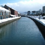 The tourist section. This part of the canal is half its former width.