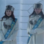 Sapporo girls. The Susukino Ice Queens.